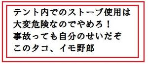 Keikoku_2